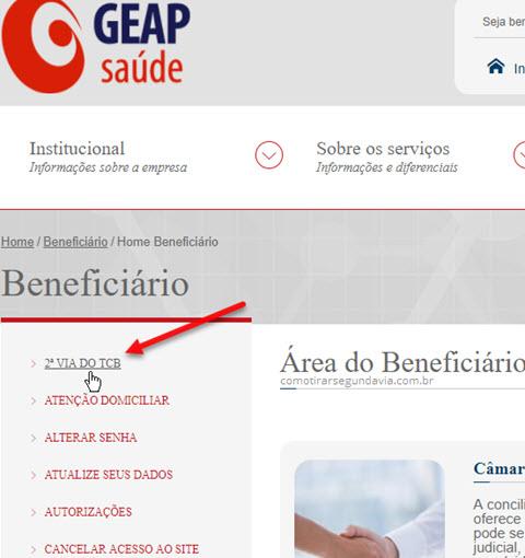 2 via do TCB GEAP Saúde beneficiário