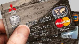 Como tirar segunda via cartão de crédito Mit Itaucard Mitsubishi Motors